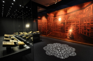 Historical Istanbul: Join The Arts of the Book and Calligraphy Collection